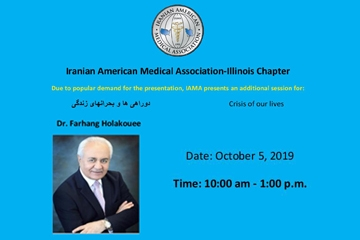 Crisis of our Lives - Dr. Holakouee -  Oct 5th Morning Seminar