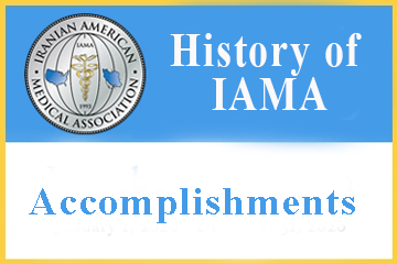 History of IAMA