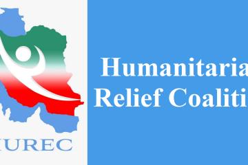 HUREC and IAMA Activities - FINAL REPORT