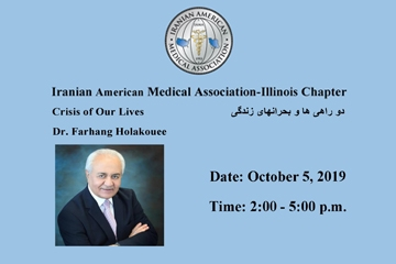 Crisis of our Lives - Dr. Holakouee - Oct 5th  Afternoon Seminar